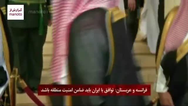 کشور های عرب، عامل غرب