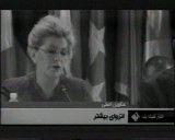 ضایع شدن فجیع اسرائیل در یونسکو