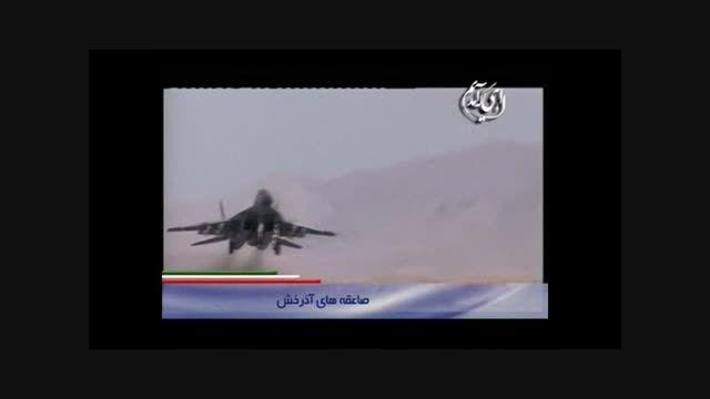 قدرت نظامی نیروی هوایی جمهوری اسلامی ایران