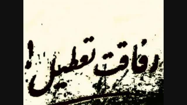 اهنگ دیس لاو | پسر خوش صدا | ترکی غمگین