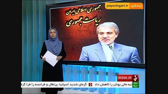 مرکز آمار ایران، تنها مرکز تولید و انتشار آمارهای رسمی