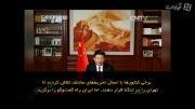 تبریک یلدای رئیس جمهور با شرط برای مردم ایران