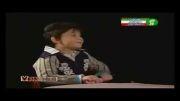 رادیو هفت/ گفتگو با بازیگر کودک آرتین پشنگ