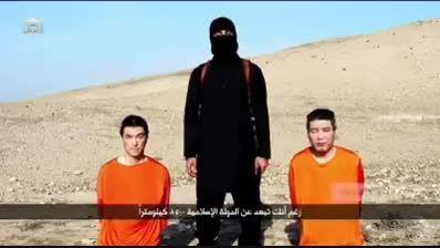 دو گروگان ژاپنی در دست داعش