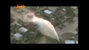 انفجار مخزن آب و سیلی که خانه خراب کرد..!!