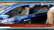 ترور یکی از رهبران زیدی در یمن