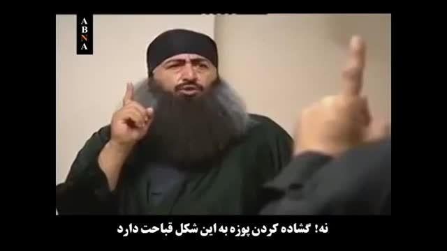 داعش اصول صحیح آب خوردن