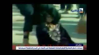 آزار زنان توسط داعش