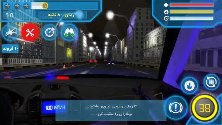 دانلود تلگرام هنری برای اندروید یکی از مراحل بزرگراه در بازی پلیس جوان