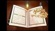 ترنم نور - تلاوت زیبای حافظ محمود حجازی - سوره قیامة 20