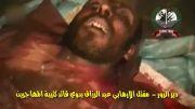 دیرالزور - هلاکت فرمانده گردان مهاجرین داعش