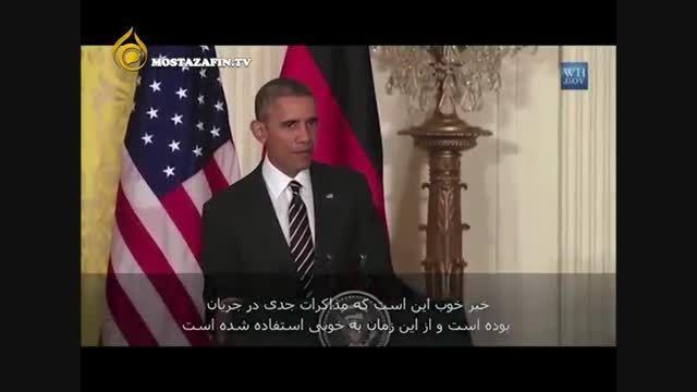 ظریف تحویل بگیر دولت تحویل بگیر!!!!!!!!!