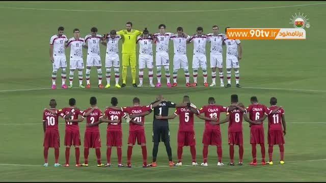 یک دقیقه سکوت برای هادی نوروزی در ابتدای بازی با عمان