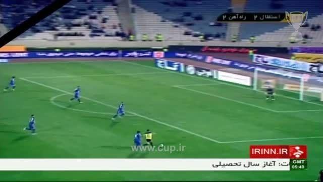 حواشی دیدار استقلال تهران - راه آهن
