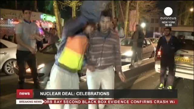 جشن توافق هسته ای لوزان در خیابان ولیعصر تهران