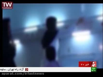 تعلیق پزشک و پرستار بیمارستان خمینی شهر