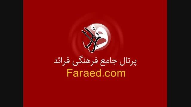 طراحی لوگو - طراحی نماد - طراحی برند اقتصادی - faraed.c