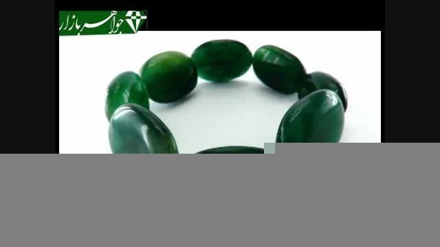 دستبند جید سبز درشت زنانه - کد 6293