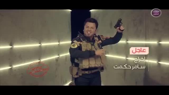 نیروهای ویژه ارتش عراق