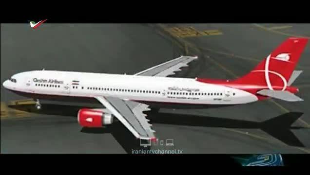 سانحه هواپیمای ایرانی در استانبول 21 فروردین 94