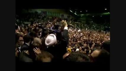 جشن هسته ای مردم ایران پس از توافق تاریخی