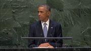 اوباما خطاب به ایران: این فرصت تاریخی را از دست ندهید