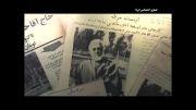 موزه ملی ملک ، فخر جهان اسلام( 1)