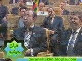 تلاوت کریم منصوری در افتتاحیه اجلاس سران در تهران