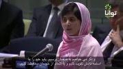 ملاله یوسف زی برنده جایزه صلح نوبل