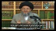 آیت الله العظمی سید کمال حیدری در مورد روایت های جعلی