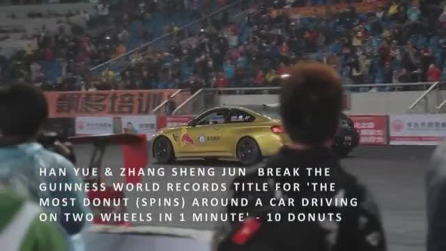 رکورد بیشترین دونات با BMW M4