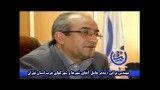 مصاحبه مطبوعاتی مدیر عامل آبفای شهرها و شهرک های غرب استان تهران