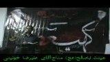 مداحی آقای علیرضا خوئینی