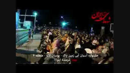پارتی شبانه شهرداری در پارک های تهران!