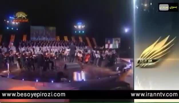 ترانه های محلی ایرانی ارکستر ارتش آزادی