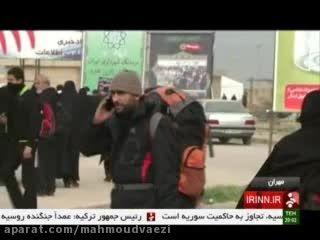 تمهیدات عملیاتی لازم برای زوار اربعین حسینی