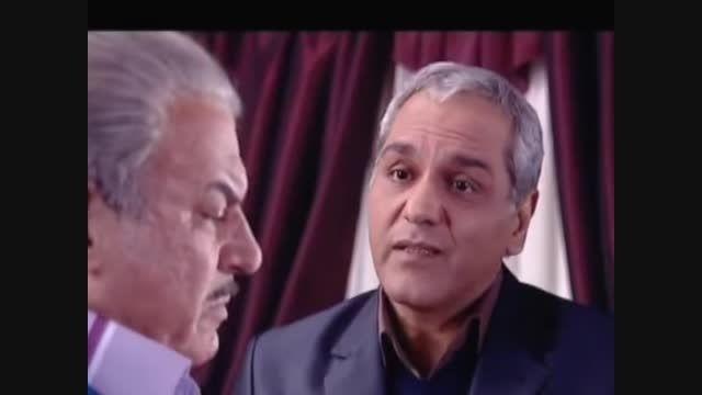 شاهکار بازیگری مهران مدیری و همسرش