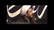 حجت الاسلام حسنی - حقیقت دین