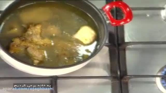 طرز تهیه آبگوشت کرمانی