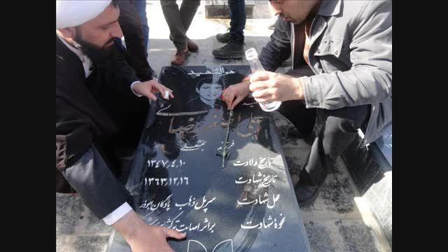 یادواره شهدای دانش آموز شهرستان قروه (نمونه شهیدبهشتی)