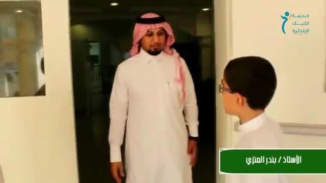 زبان عربی فصیح در مدرسه ای (جده عربستان)