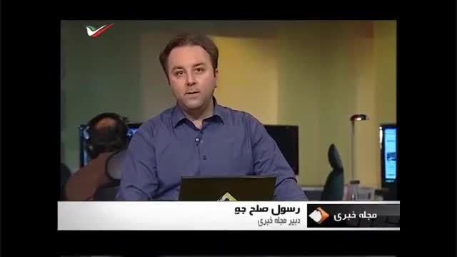 وقتی هتل ارزانتر از اجاره خانه در تهران میشود ....