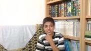عشق رمضان ، عشق روزه داری و قرآن خوانی نوجوانان