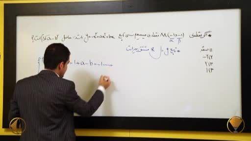 کنکور- شروع مهر شروع مطالعه کنکوری با مهندس مسعودی - 17