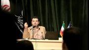 استاد رائفی پور - برنامه اسرائیل برای تخریب مسجد الاقصی