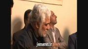 حضور یادگار امام در جمع خانواده شهیدان اسماعیلی