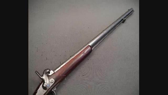 تفنگ سرپر ، محسن چاوشی