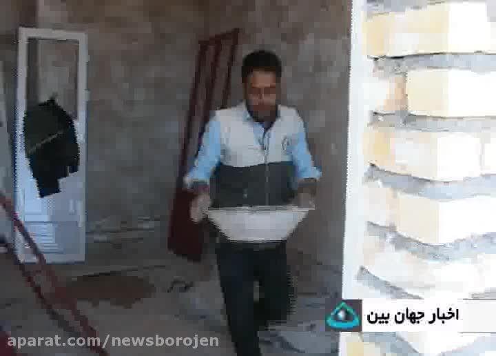احداث منازل مسکونی در مناطق محروم