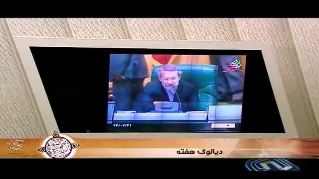 متلک گاو و گوسفند کشی لاریجانی در مجلس