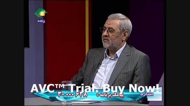 بررسی موضوع موسسه میزان با حضور رئیس هیئت مدیره